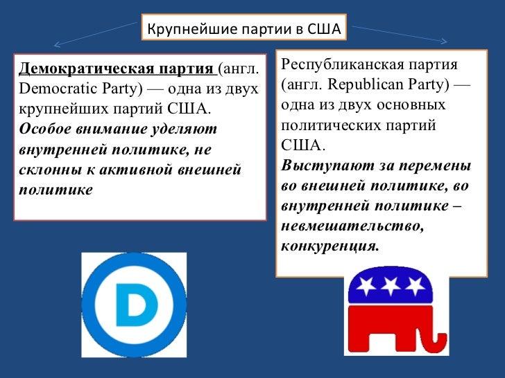 На сегодня в Украине зарегистрировано около 300 партий, и они функционируют, - Петренко - Цензор.НЕТ 5051