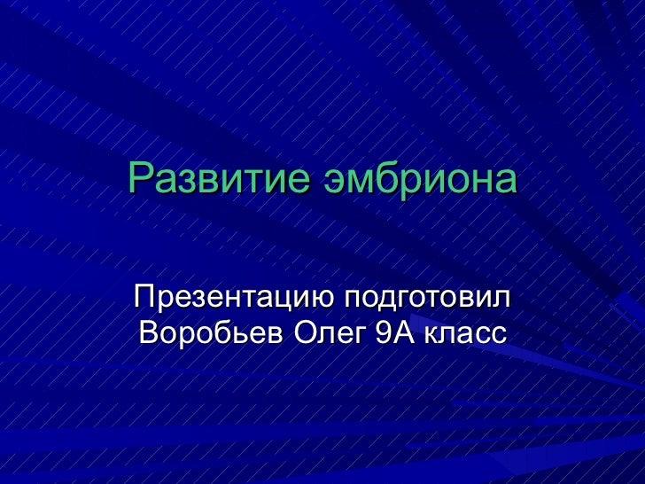 download handbook of neurotoxicology