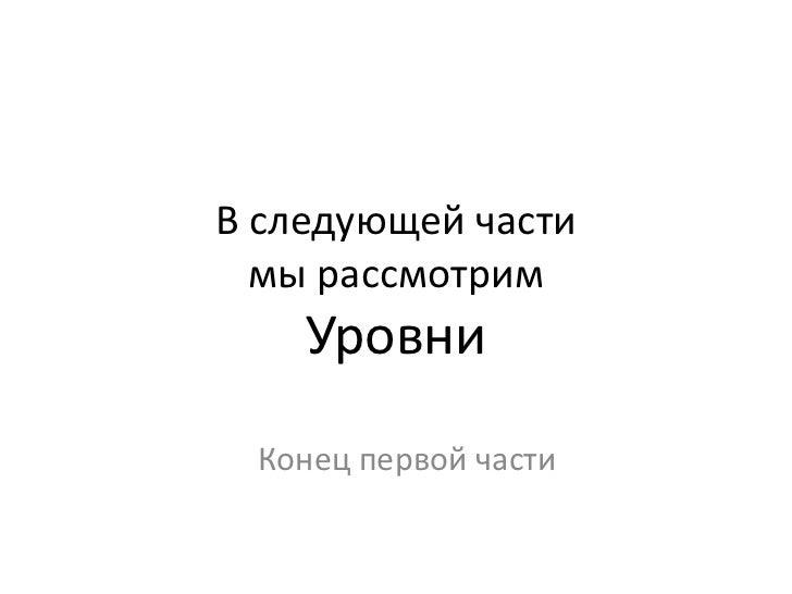 """""""Мы сделали первую часть работы"""", - Яценюк о проведении реформ - Цензор.НЕТ 4315"""