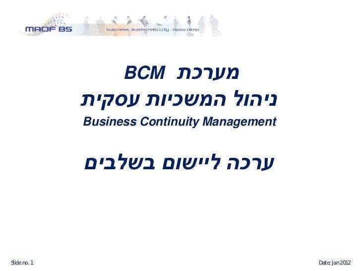 BCM              Business Continuity ManagementSlide no. 1                                    Date: Jan 2012