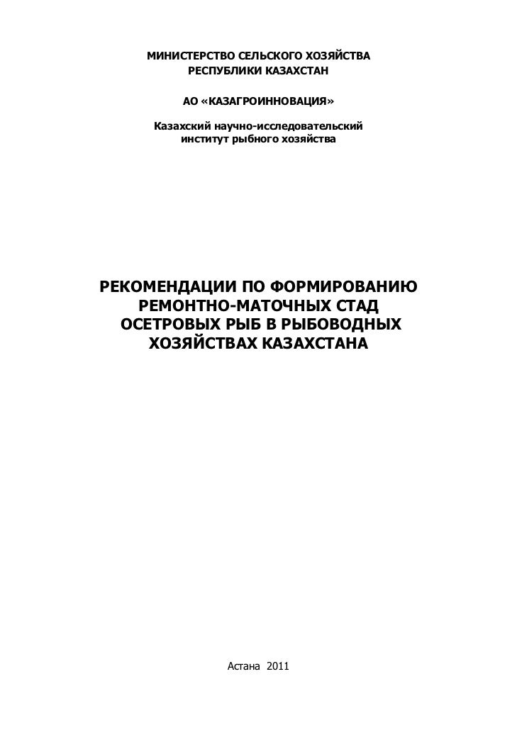 download thermo electric action with dual conduction of electricity