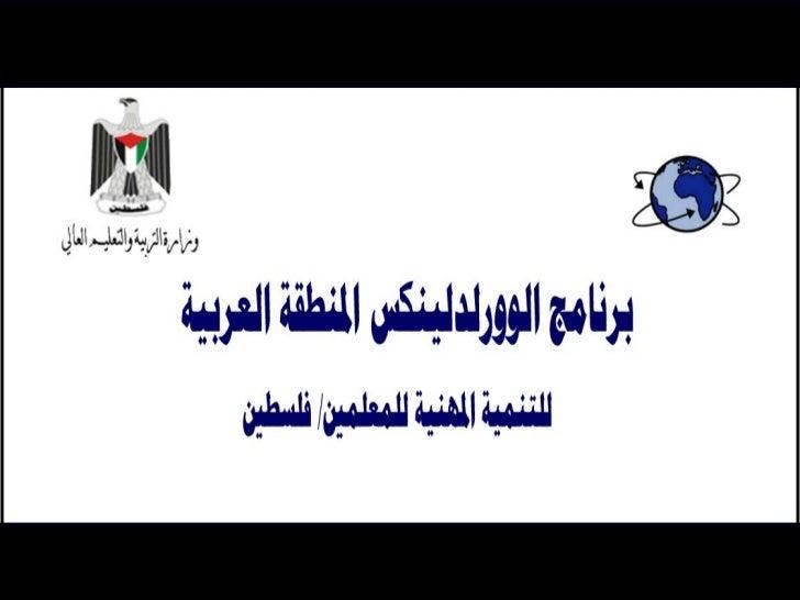الالكينات طالبات)