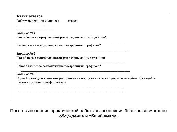 Организация ООО  Апастовская МСО-ТАПС  (ОКПО:63125754)