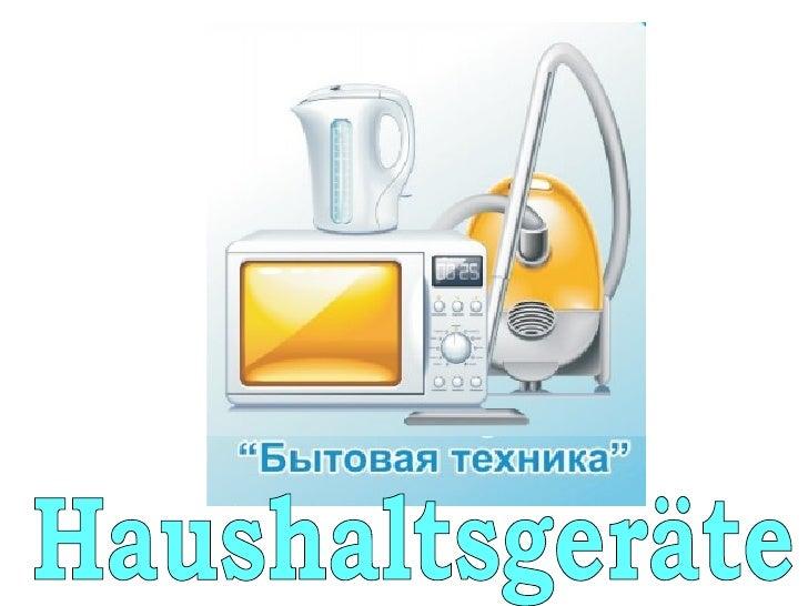 Картинки взяты с сайта: http://www.tvoyrebenok.ru/animals-cards.shtml