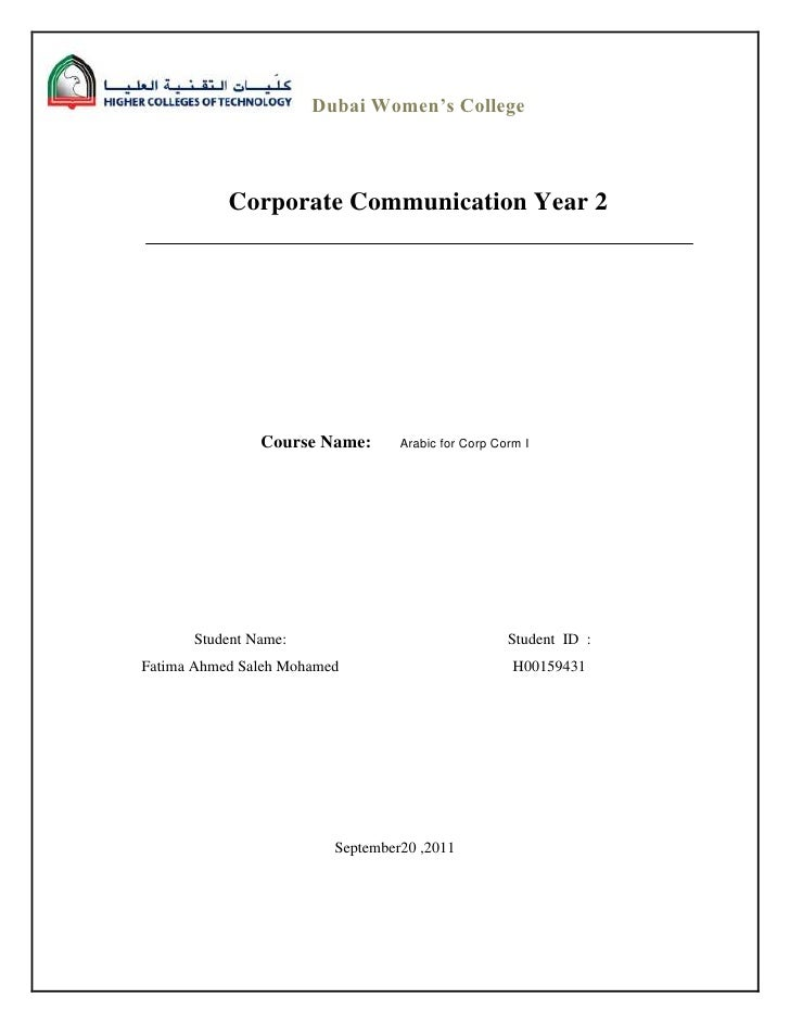 Dubai Women's College           Corporate Communication Year 2               Course Name:       Arabic for Corp Corm I    ...