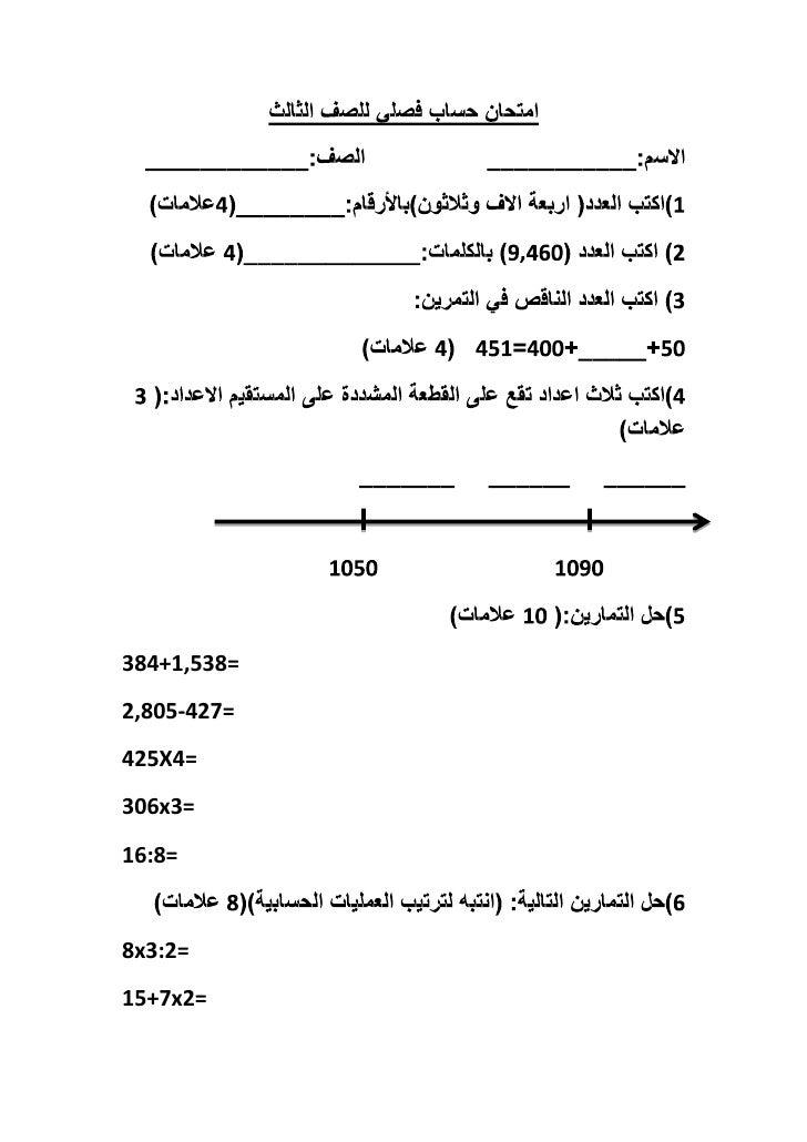 ,384+1,538=2,805-427=425X4=306x3=16:8=8x3:2=15+7x2=