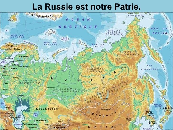La Russie est notre Patrie.