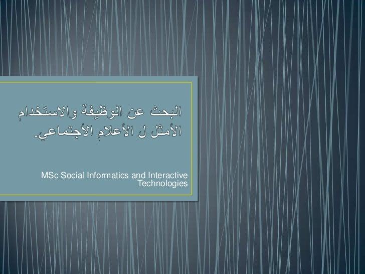 MSc Social Informatics and Interactive                        Technologies