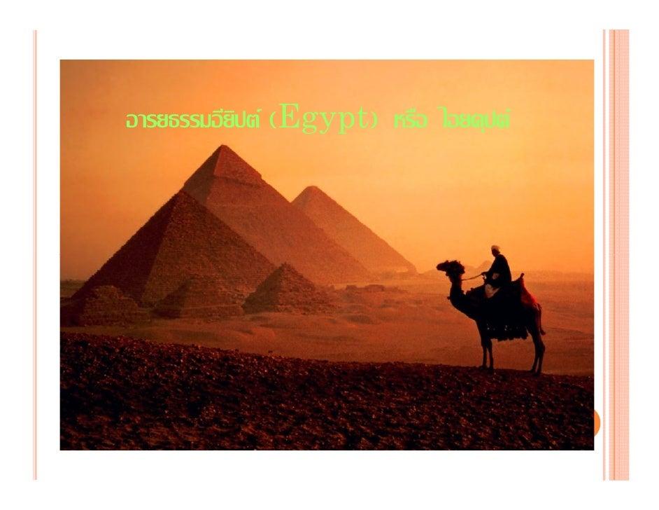 F (Egypt)   F