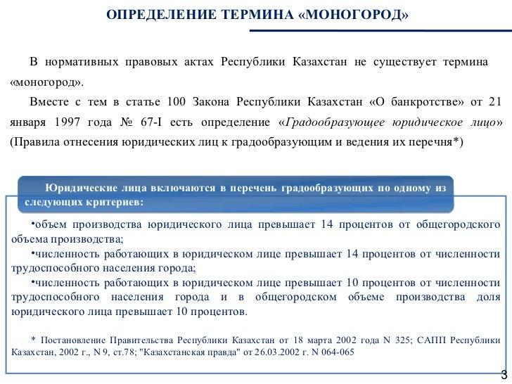 Заявление на имущественный вычет по 3 ндфл 2013 образец заполнения
