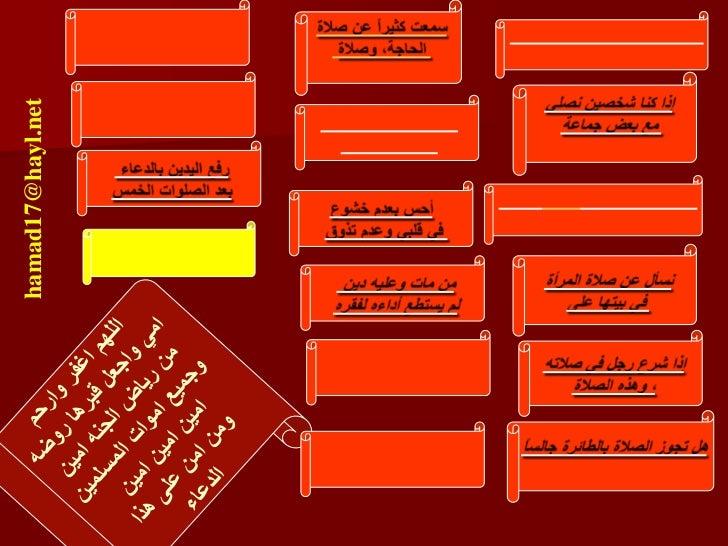 hamad17@hayl.net