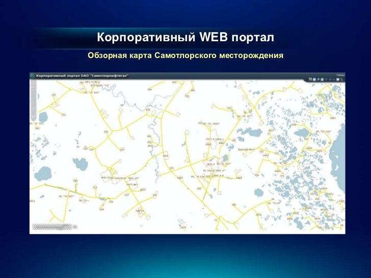 карта Самотлорского