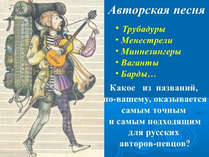 Авторская песня: любимые барды» Булат Окуджава