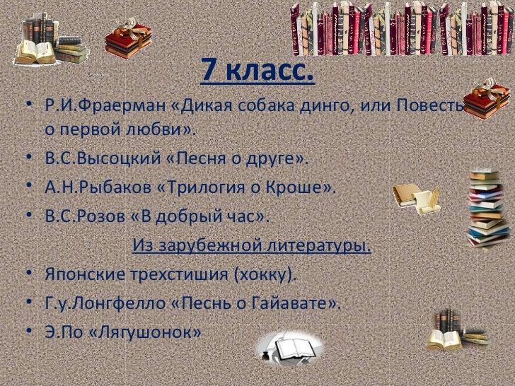 А.с. пушкина я памятник стих читать