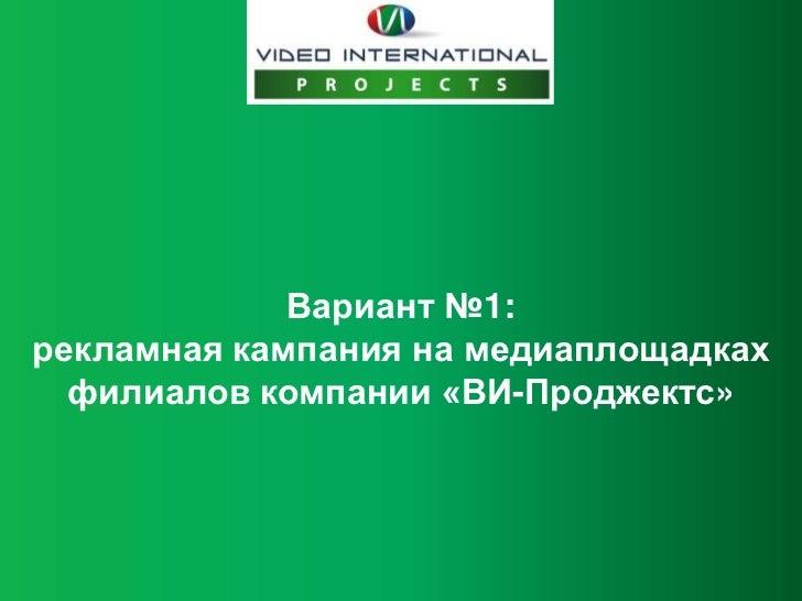 Московский офисРеспублика