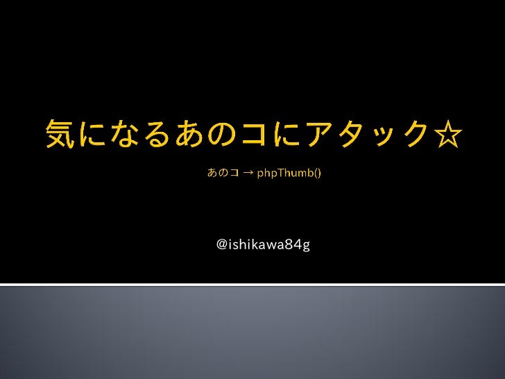 @ishikawa84g