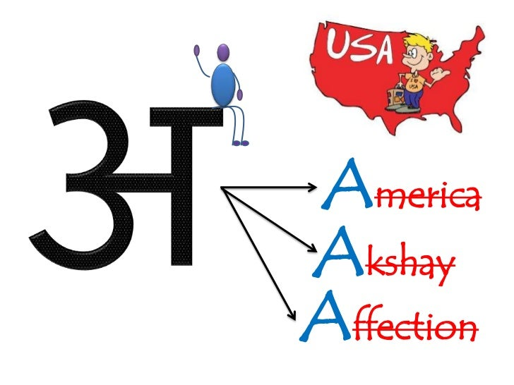AmericaAkshayAffection