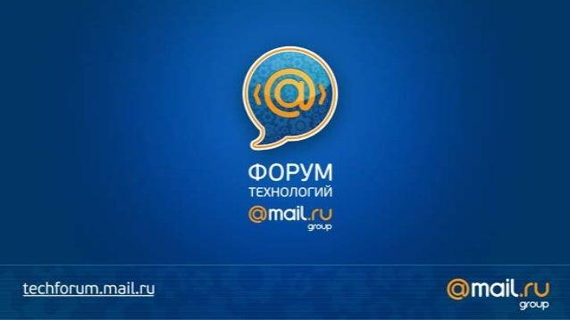 IMAP в Почте Mail.ru