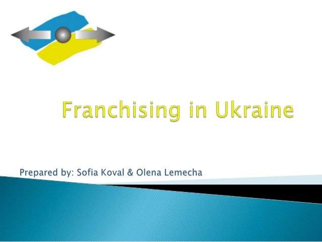 Franchising inn Ukraine