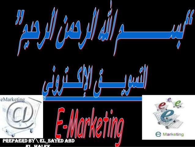 Prepaerd By  El_Sayed Abd