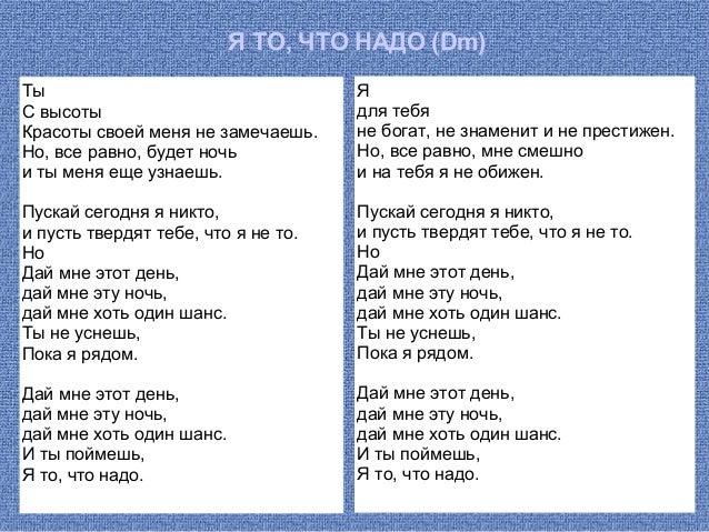 Юрий Антонов - Нет тебя прекрасней - Текст Песни