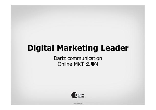 Digital Marketing Leader      Dartz communication       Online MKT 소개서