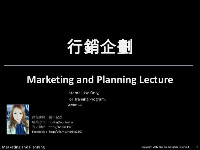 Marketing and Planning Lecture