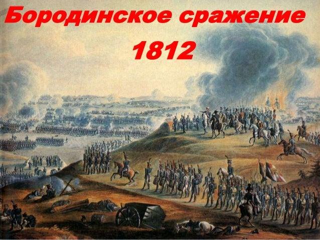 Война священная. Часть 1 - Церковь усекновения главы Иоанна Предтечи Тихвинской Епархии Московского Патриархата