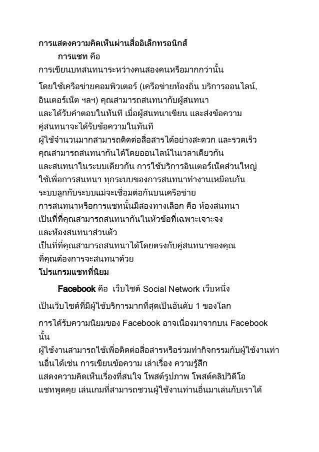,Facebook       Social Network                           1           Facebook             Facebook