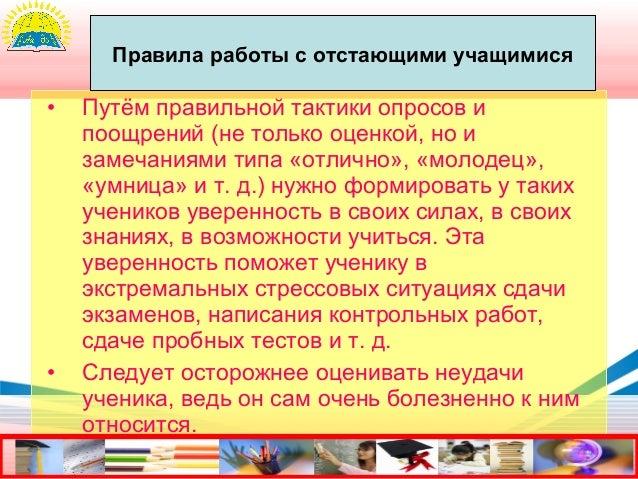 тестов по русскому языку