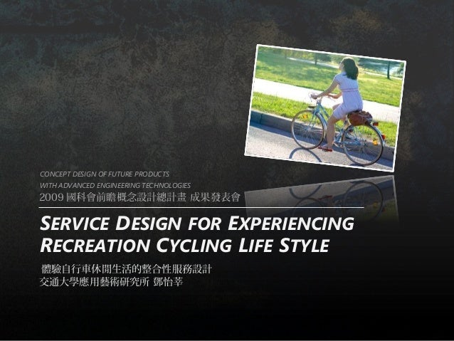 SERVICE DESIGN FOR EXPERIENCING  RECREATION CYCLING LIFE STYLE