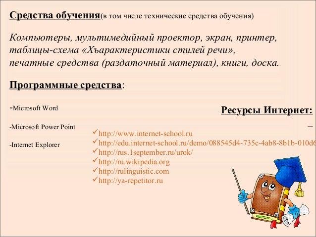 принтер,таблицы-схема «