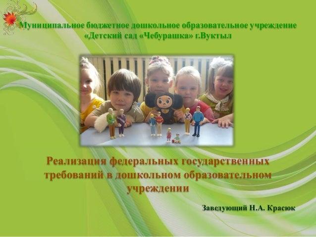 Природоведение 3 Класс Учебник Россия