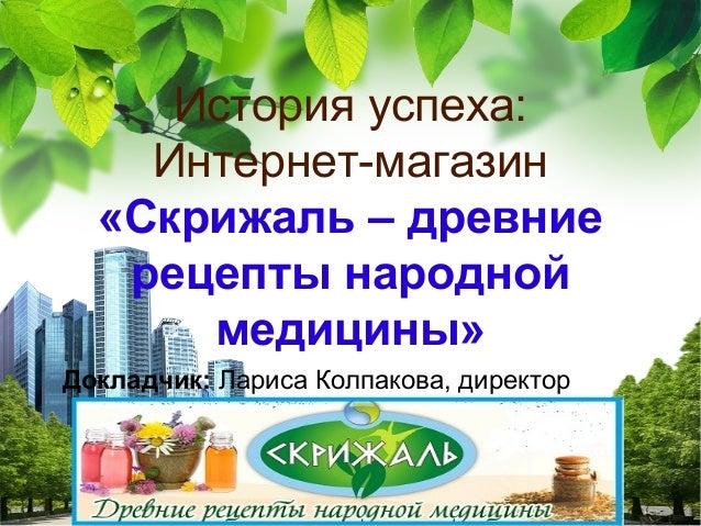 История успеха развития бизнеса на Prom.ua