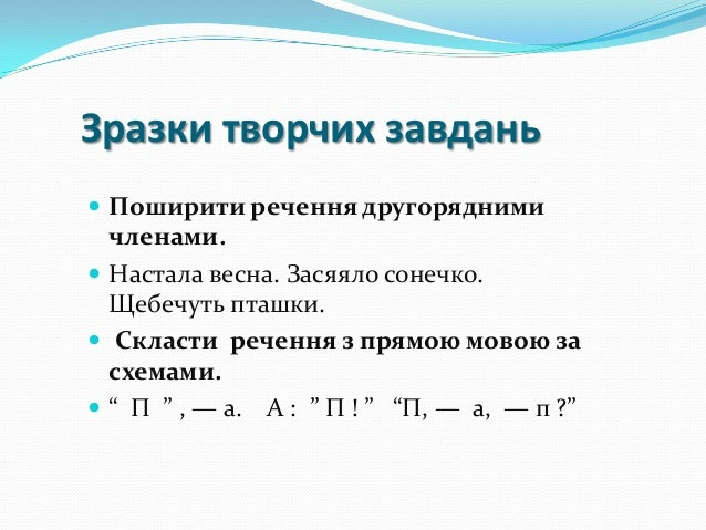 """А : """" П ! """" """"П, — а, — п ?"""