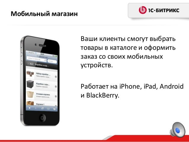 политика безопасности образец интернет магазина - фото 7