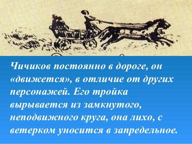 Павел•Мотив путешествия,