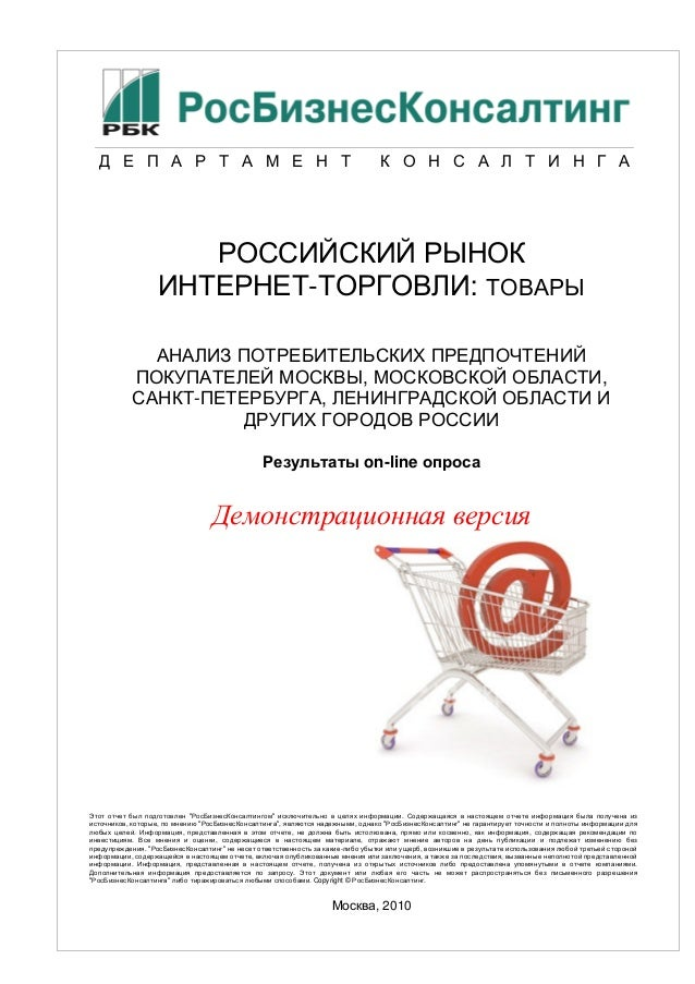 download dtp coursebook a complete text