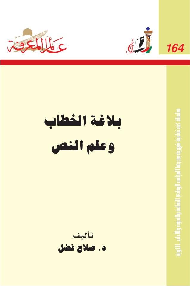 كتاب العبقرية والإبداع والقيادة   دين كيث سايمنتن