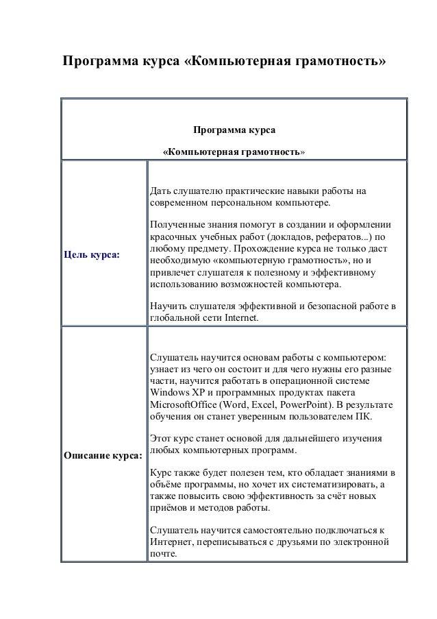 pdf Absorption Bands in Nitrogen