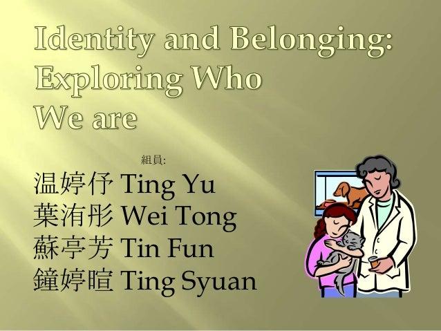 組員:温婷伃 Ting Yu葉洧彤 Wei Tong蘇亭芳 Tin Fun鐘婷暄 Ting Syuan