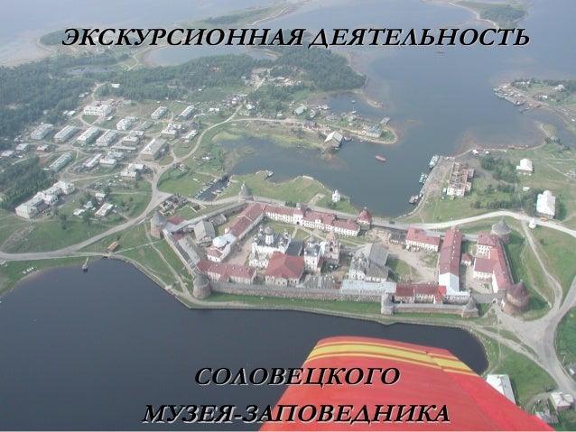 Доклад Луговой Марины Анатольевны