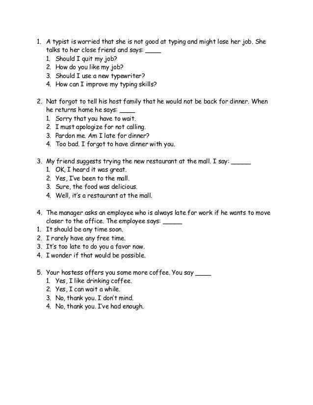 ตัวอย่างแนวข้อสอบ ม.1
