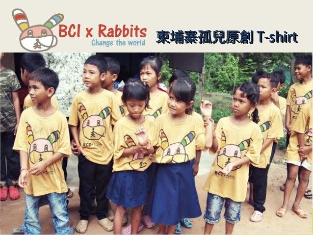 柬埔寨孤兒原創柬埔寨孤兒原創 T-shirtT-shirt