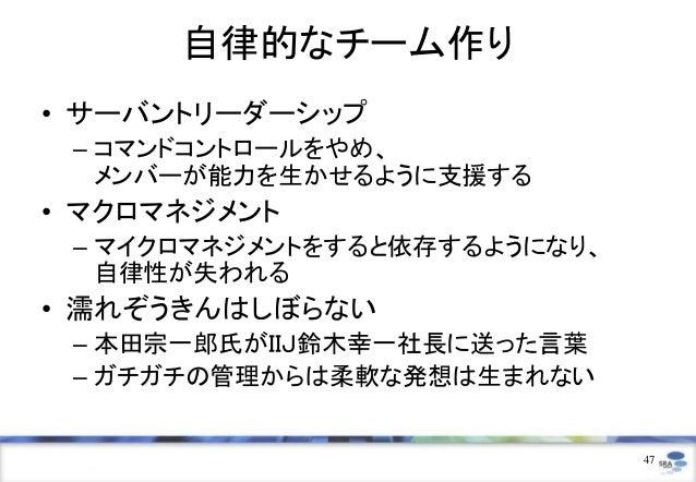 チケット駆動開発の大切なこと(...
