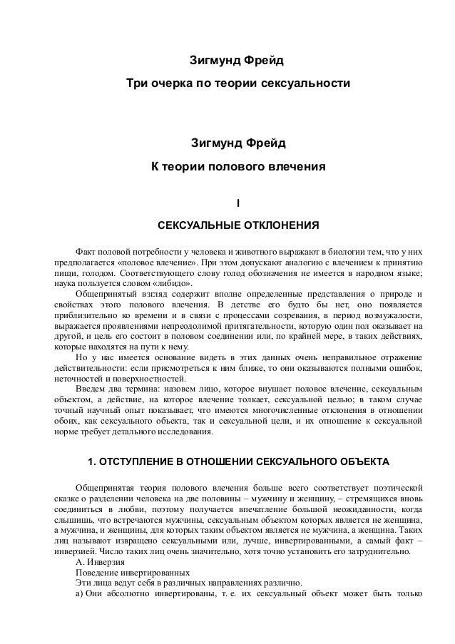 Эдипов комплекс  Википедия