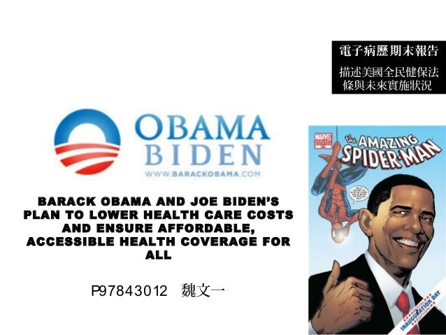 BARACK OBAMA AND JOE BIDEN'S PLAN TO LOWER HEALTH CARE COSTS AND ENSURE AFFORDABLE, ACCESSIBLE HEALTH COVERAGE FOR ALL 電子病...