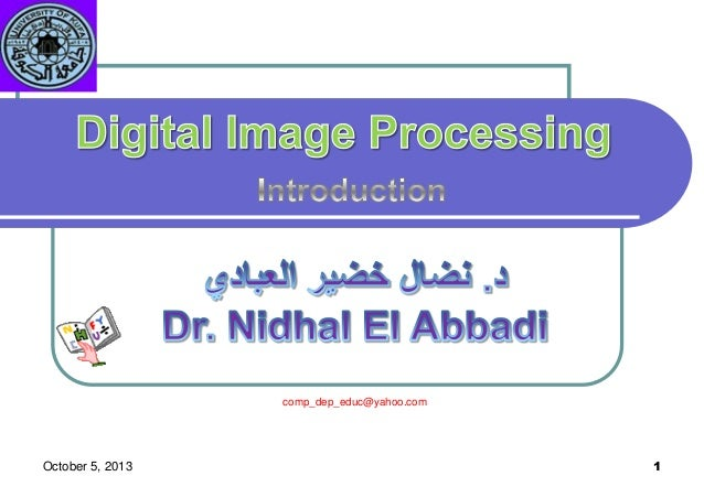 Image Processing - Introduction