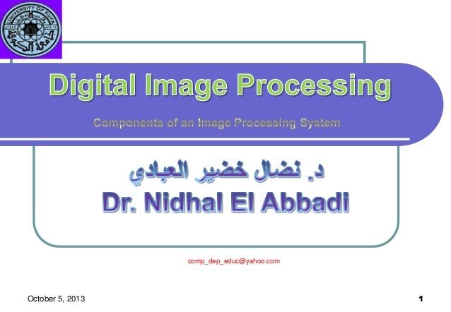 Image Processing - Components of an Image processing System