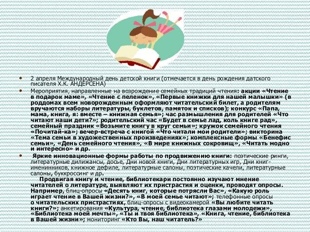 Мои стихи о родине конкурс